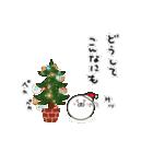 こまるのクリスマス&冬 2(個別スタンプ:14)