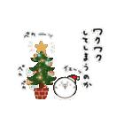 こまるのクリスマス&冬 2(個別スタンプ:15)