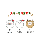 こまるのクリスマス&冬 2(個別スタンプ:17)