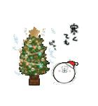 こまるのクリスマス&冬 2(個別スタンプ:18)