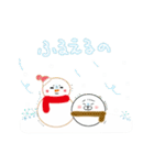 こまるのクリスマス&冬 2(個別スタンプ:22)