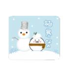 こまるのクリスマス&冬 2(個別スタンプ:24)