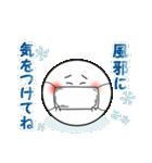 こまるのクリスマス&冬 2(個別スタンプ:37)