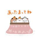 こまるのクリスマス&冬 2(個別スタンプ:39)