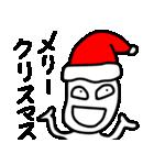 すなおなこ 3 ~アホなサンタ ver.~(個別スタンプ:1)