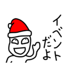 すなおなこ 3 ~アホなサンタ ver.~(個別スタンプ:2)