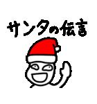 すなおなこ 3 ~アホなサンタ ver.~(個別スタンプ:3)