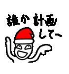 すなおなこ 3 ~アホなサンタ ver.~(個別スタンプ:4)