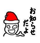 すなおなこ 3 ~アホなサンタ ver.~(個別スタンプ:5)