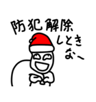 すなおなこ 3 ~アホなサンタ ver.~(個別スタンプ:6)