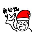 すなおなこ 3 ~アホなサンタ ver.~(個別スタンプ:7)
