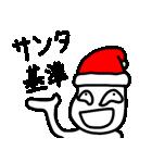 すなおなこ 3 ~アホなサンタ ver.~(個別スタンプ:10)