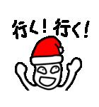すなおなこ 3 ~アホなサンタ ver.~(個別スタンプ:14)