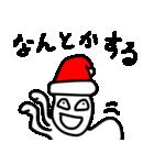 すなおなこ 3 ~アホなサンタ ver.~(個別スタンプ:16)