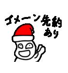 すなおなこ 3 ~アホなサンタ ver.~(個別スタンプ:17)