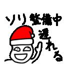 すなおなこ 3 ~アホなサンタ ver.~(個別スタンプ:22)