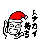 すなおなこ 3 ~アホなサンタ ver.~(個別スタンプ:23)