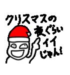 すなおなこ 3 ~アホなサンタ ver.~(個別スタンプ:25)
