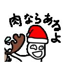 すなおなこ 3 ~アホなサンタ ver.~(個別スタンプ:26)