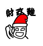すなおなこ 3 ~アホなサンタ ver.~(個別スタンプ:27)