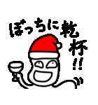 すなおなこ 3 ~アホなサンタ ver.~(個別スタンプ:28)