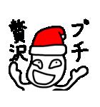 すなおなこ 3 ~アホなサンタ ver.~(個別スタンプ:30)