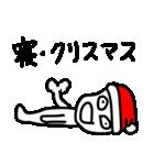 すなおなこ 3 ~アホなサンタ ver.~(個別スタンプ:32)