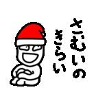すなおなこ 3 ~アホなサンタ ver.~(個別スタンプ:34)