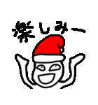 すなおなこ 3 ~アホなサンタ ver.~(個別スタンプ:38)