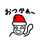 すなおなこ 3 ~アホなサンタ ver.~(個別スタンプ:39)