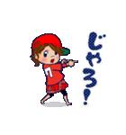 動く!頭文字「ワ」女子専用/100%広島女子(個別スタンプ:4)