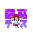 動く!頭文字「ワ」女子専用/100%広島女子(個別スタンプ:7)