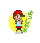 動く!頭文字「ワ」女子専用/100%広島女子(個別スタンプ:8)