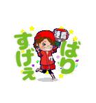 動く!頭文字「ワ」女子専用/100%広島女子(個別スタンプ:9)