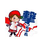 動く!頭文字「ワ」女子専用/100%広島女子(個別スタンプ:14)