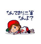 動く!頭文字「ワ」女子専用/100%広島女子(個別スタンプ:15)