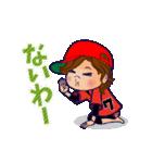 動く!頭文字「ワ」女子専用/100%広島女子(個別スタンプ:20)