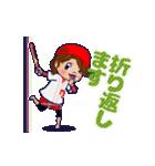 動く!頭文字「ワ」女子専用/100%広島女子(個別スタンプ:21)