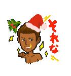 クリスマスに日焼けin南半球(個別スタンプ:09)