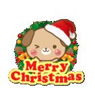 子犬のメリークリスマス&お正月!(個別スタンプ:01)