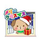 子犬のメリークリスマス&お正月!(個別スタンプ:03)