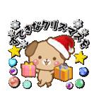 子犬のメリークリスマス&お正月!(個別スタンプ:06)