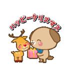 子犬のメリークリスマス&お正月!(個別スタンプ:08)
