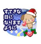子犬のメリークリスマス&お正月!(個別スタンプ:09)