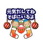 子犬のメリークリスマス&お正月!(個別スタンプ:11)