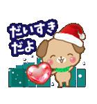 子犬のメリークリスマス&お正月!(個別スタンプ:12)