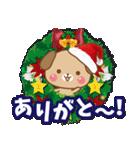 子犬のメリークリスマス&お正月!(個別スタンプ:13)