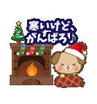 子犬のメリークリスマス&お正月!(個別スタンプ:14)