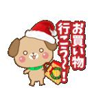 子犬のメリークリスマス&お正月!(個別スタンプ:15)