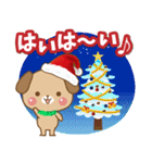 子犬のメリークリスマス&お正月!(個別スタンプ:16)